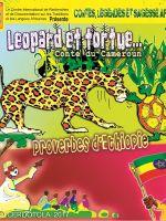 Léopard et tortue
