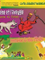 Hyène et l'aveugle