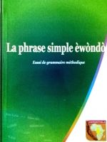 La phrase simple en èwondo