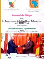 Accord de siège entre le Gouvernement de la République du Cameroun et le Cerdotola