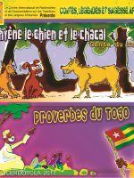 L'hyène le chien et le chacal
