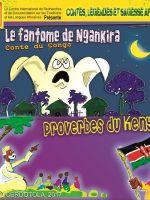 Le fantôme de Ngankira, Proverbes du Kenya